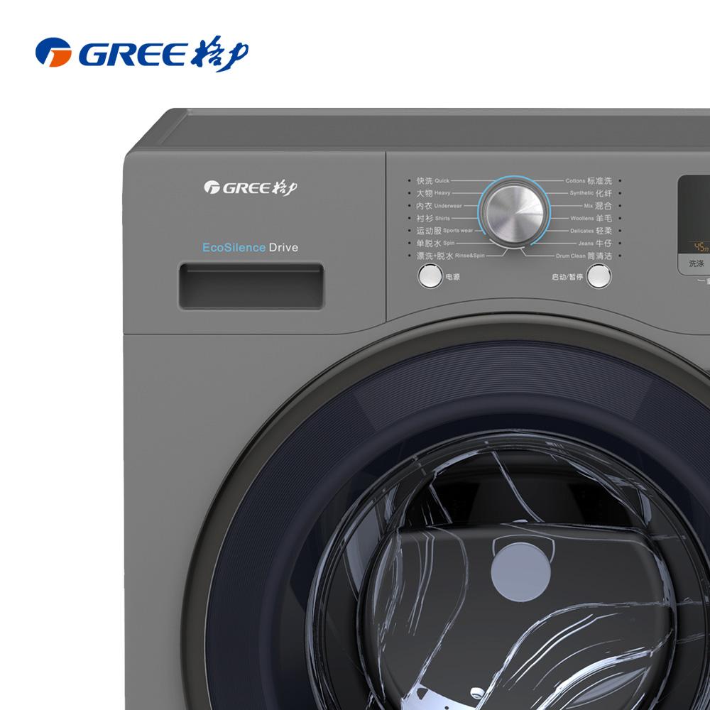 9公斤,14种运行程序、95℃高温煮洗、六大智能检测系统、BLDC变频电机、防震