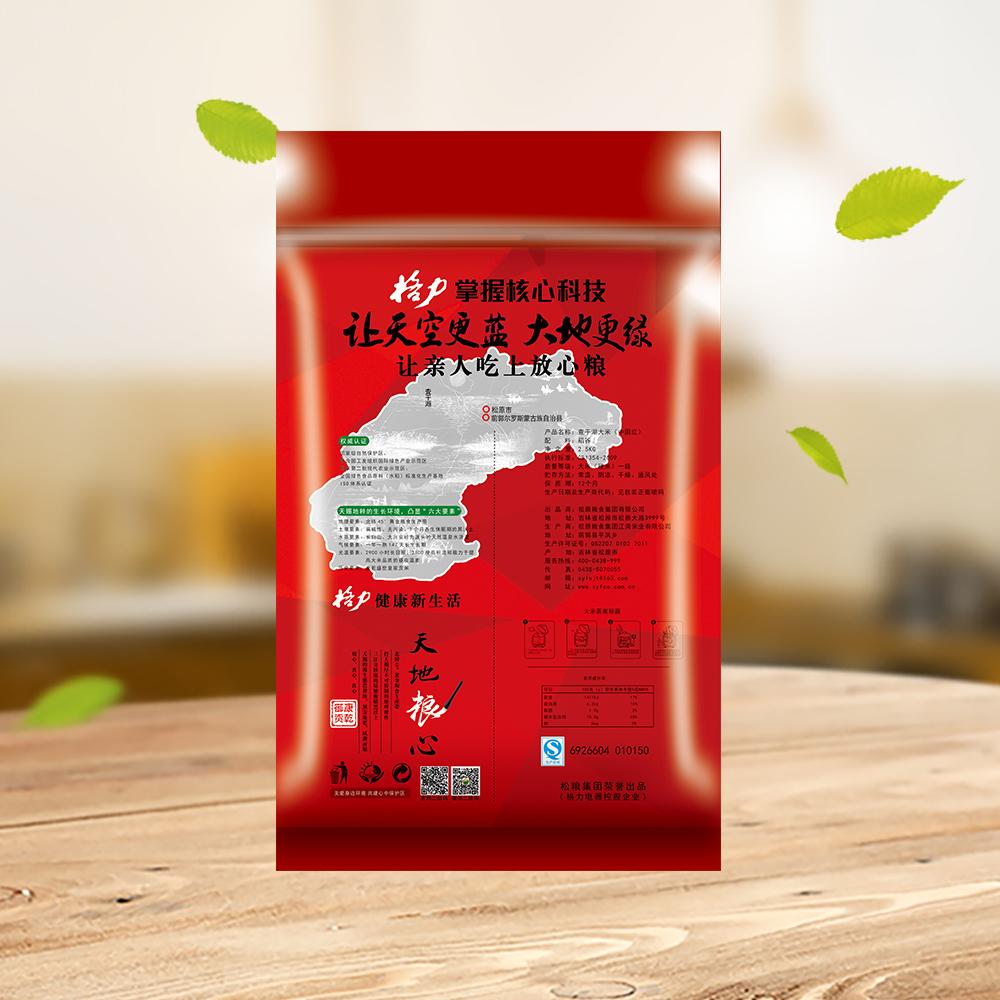 【两种包装随机发货】采用优质粳稻加工而成,粒型椭圆,晶莹剔透,其透明度,碱消值、胶稠度、直链淀粉含量、蛋白质含量等11项指标达到国家一级优质米标准,综合评价等级为1级优质米