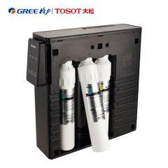RO过滤反渗透纯水机 2:1低废水比,家用直饮厨房自来水净水机