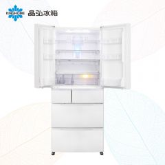 LED光合保鲜灯 瞬冷冻技术
