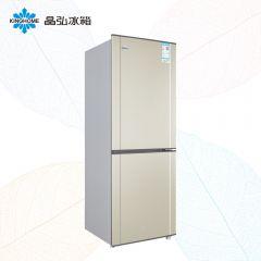 高效名牌压缩机;大冷藏空间;纤薄机身;低温补偿;静音设计