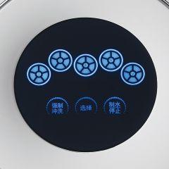 快接管路技术,方便滤芯更换;滤芯自动冲洗,健康水质有保障;动态数码显示,全触摸操