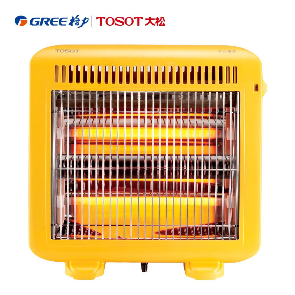 辐射式加热,快速制暖;小巧便捷,方便移动;石英管发热体,远红外辐射发热;两种功率