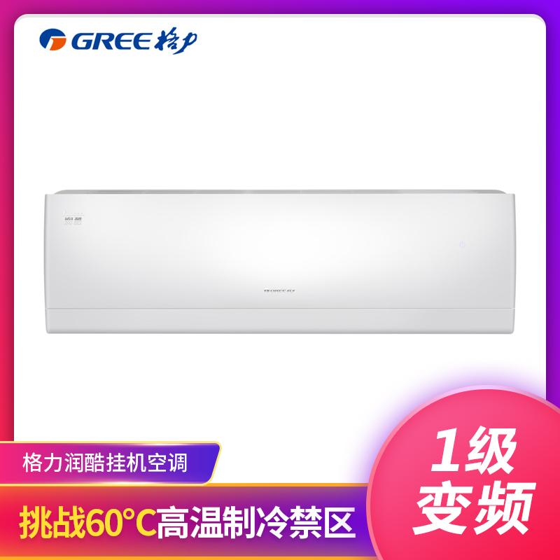 运动大导风板设计,大角度冷暖分送更舒适;搭配格力冷酷外机,60℃高温制冷运行;蒸